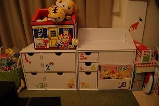 おもちゃ箱3.jpg