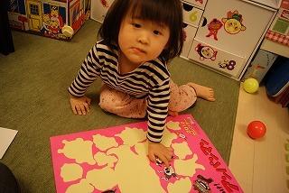 おもちゃ箱4.jpg