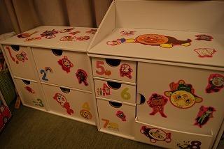 おもちゃ箱5.jpg