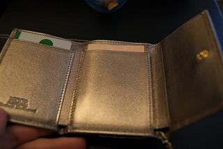 お財布3.jpg
