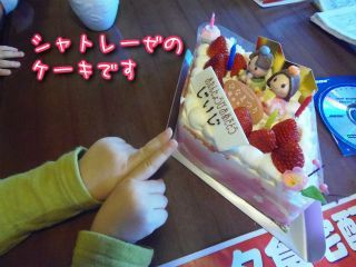 ひなまつりケーキ1.jpg