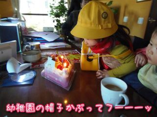 ひなまつりケーキ2.jpg