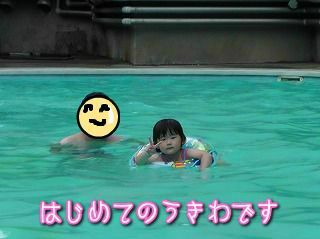 プール②.jpg