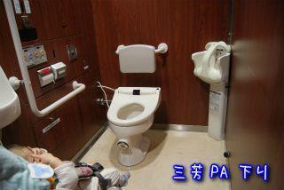 三芳トイレ.jpg