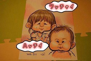 似顔絵①.jpg