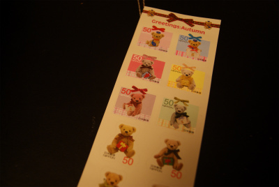 切手1.jpg