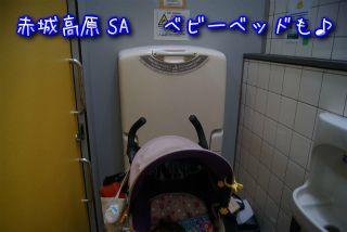 赤城高原トイレ2.jpg