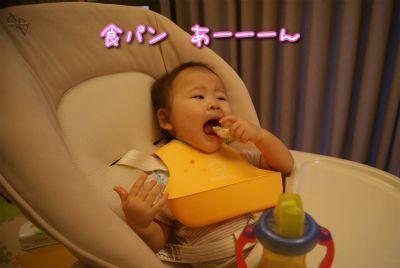 食パン①.jpg