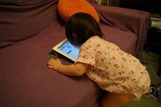 iPad3.jpg